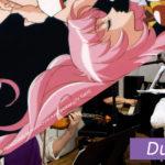 II. Le duelliste