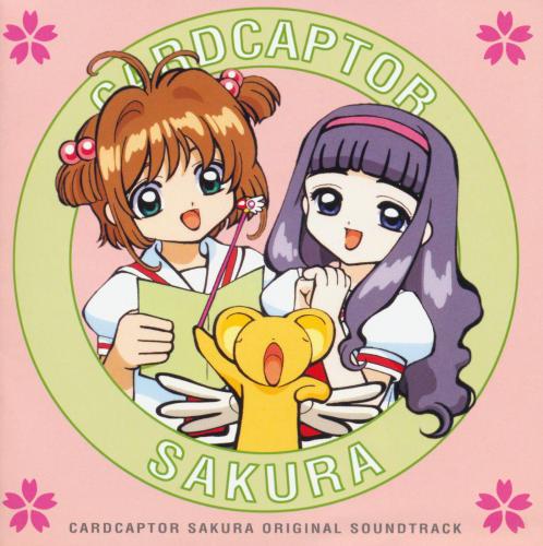 Cardcaptor Sakura OST I Cover